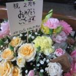 """一穂窯2周年イベント """"新たな出会い"""" 2日目終了"""