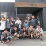 広島から陶芸体験旅行