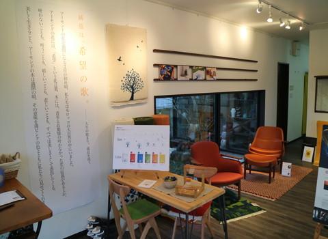 レンタルスペース 香川 丸亀 一穂窯 (3)